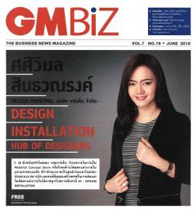 GM Bizs_01-2